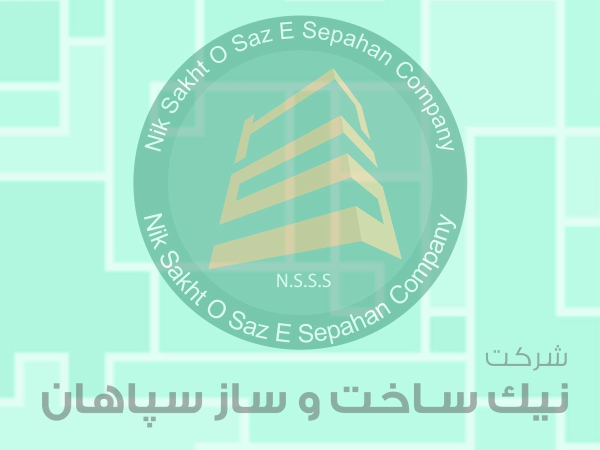 محوطه سازیهای داخل مجموعه اصفهان سیتی سنتر